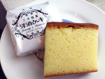 三次銘菓   洋酒ケーキ