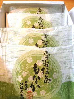 伊藤久右衛門の茶だんごと宇治抹茶もなか
