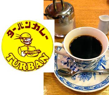 Kichen cafe エル