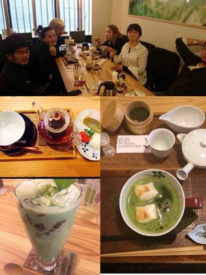 土佐茶カフェ