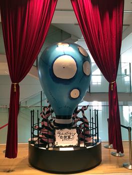 ティム・バートンの世界展
