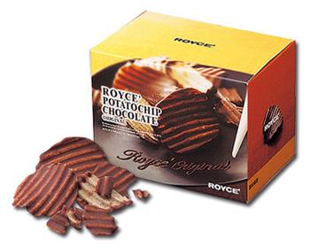 ロイズポテトチップスチョコレー