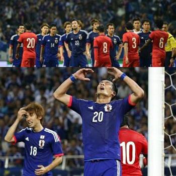 W杯アジア2次予選 スタート