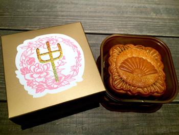 マンダリン オリエンタル 香港の月餅